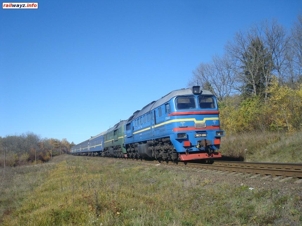 Харьков шепетовка поезд цена