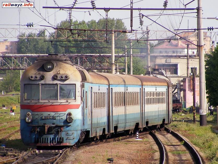 Дизель-поезд Д1-564,