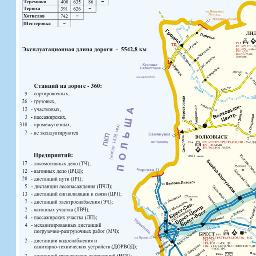 Белорусская железная дорога схема фото 484