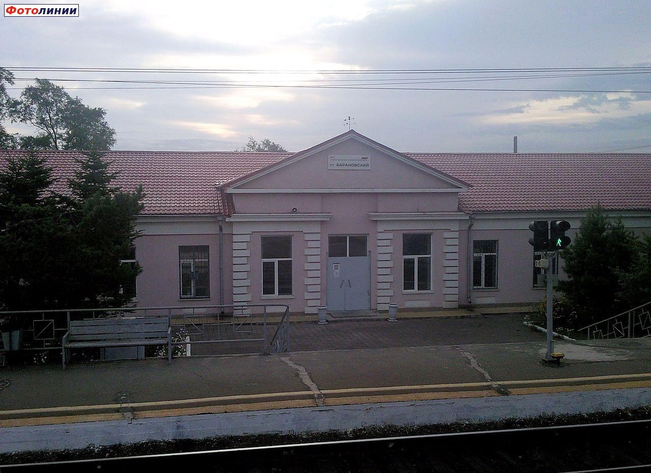 приморье станция барановский жители фото настоящее время она