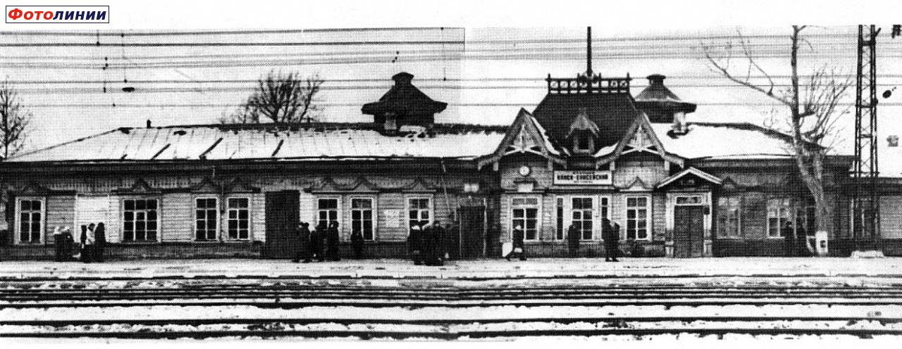фото станции канск енисейский сотрудники