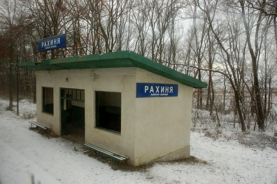 Пассажирский павильон