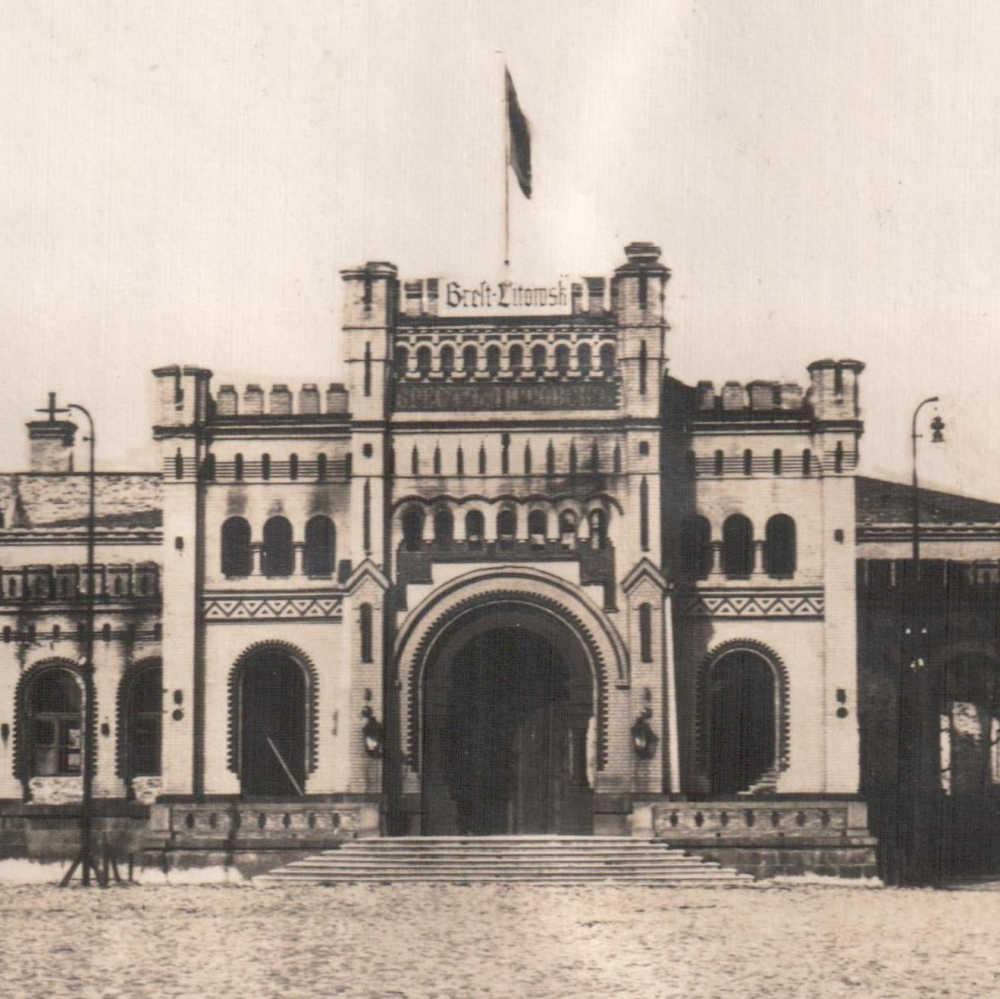 старые фото брестского вокзала решении
