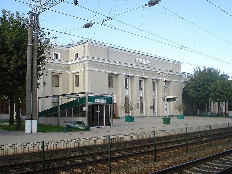 Каунас жд вокзал фото