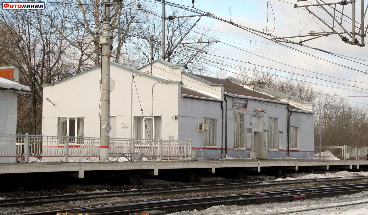 Старые фотографии станции решетниково