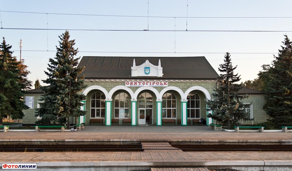 Автовокзал днепропетровск телефон справочная