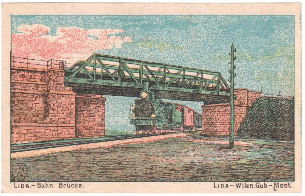 Станция на открытке