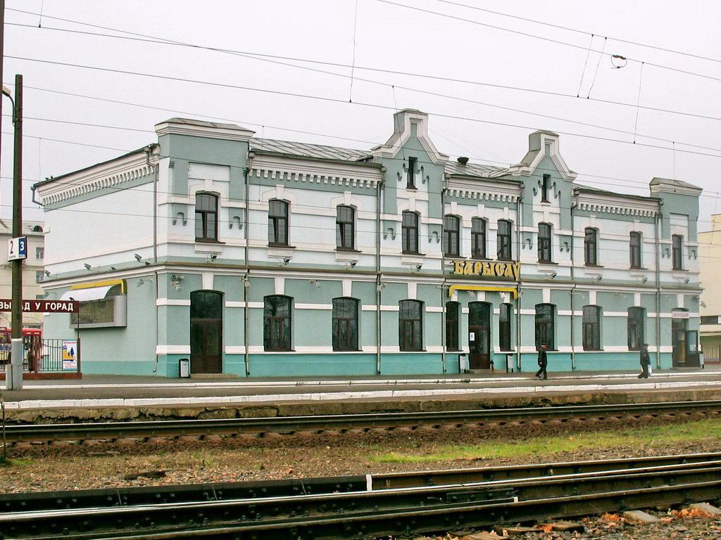 Картинки по запросу вокзал борисов