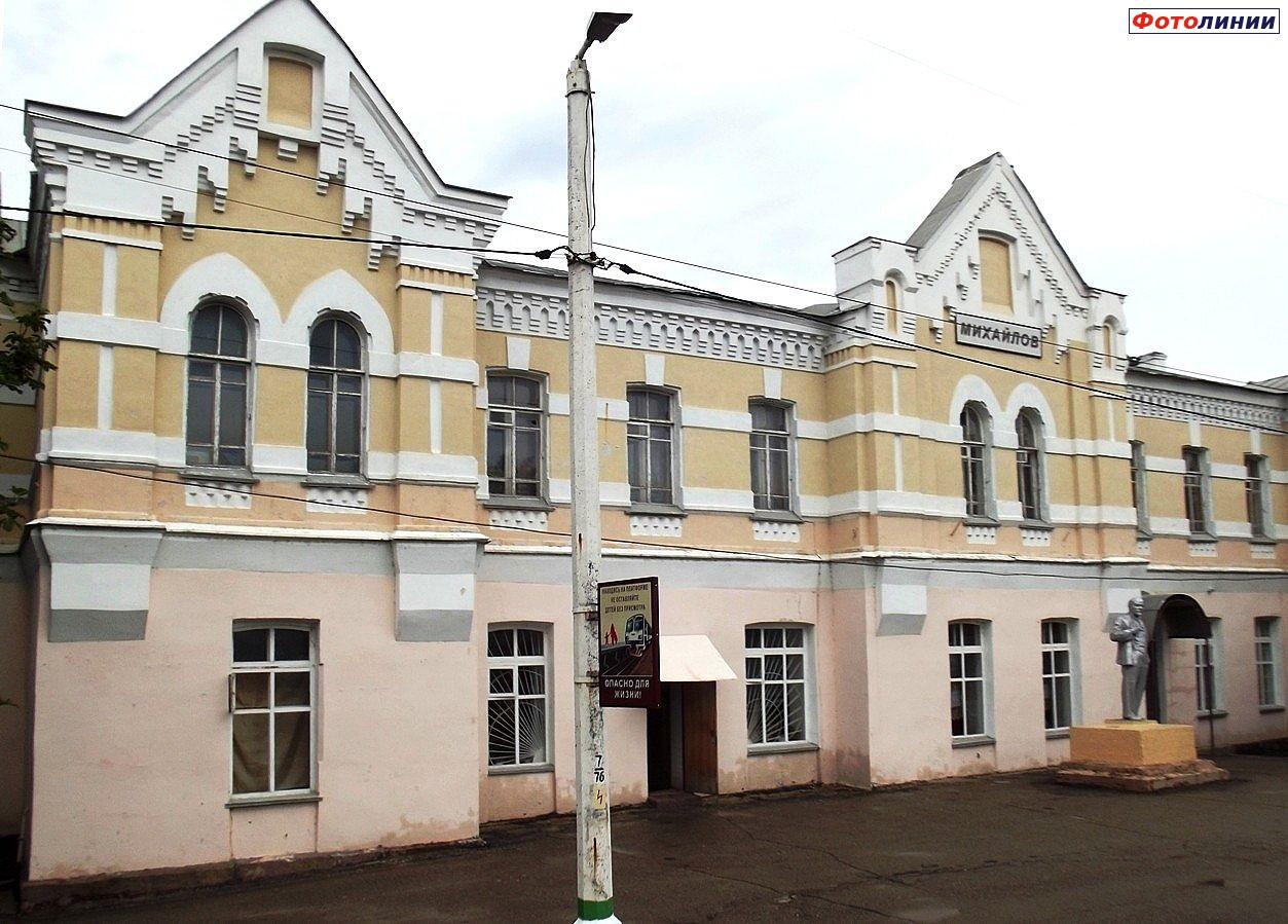 Михайлов вокзал картинки