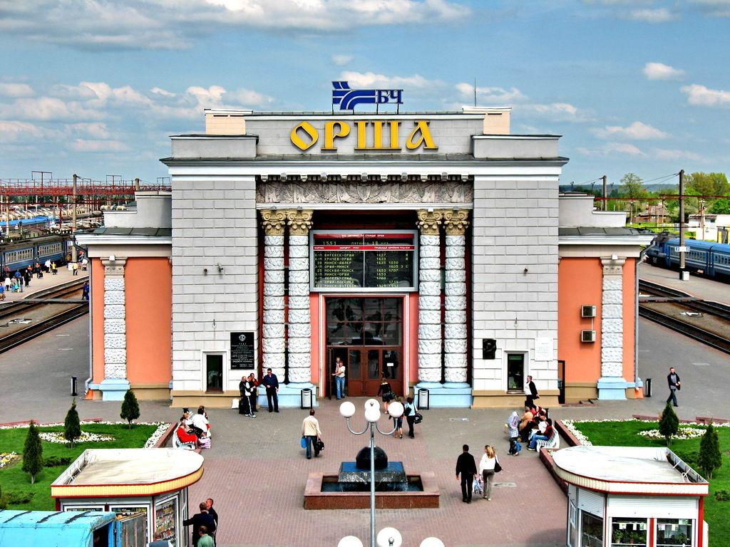 Картинки по запросу фото  жд. вокзал Орша